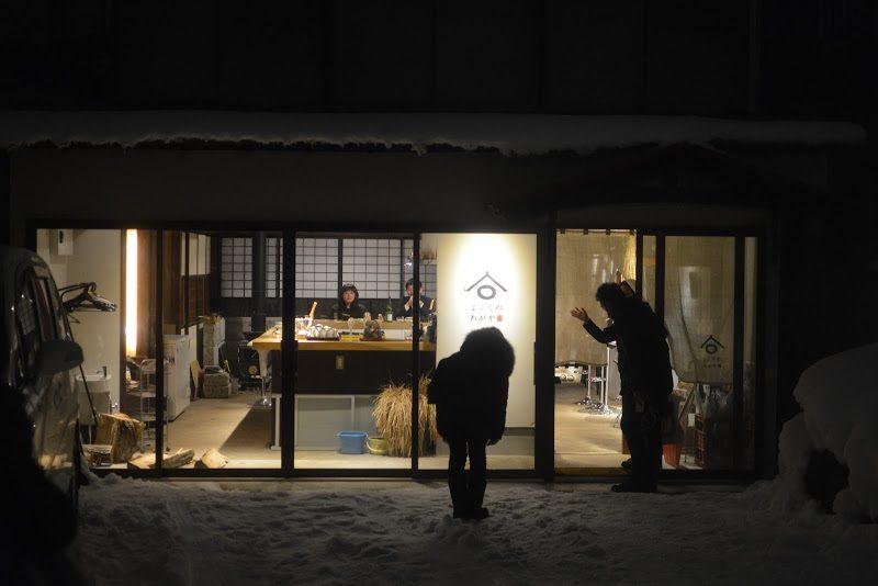 食からつながる秋田の交流拠点「よこてのわがや」 Yokote no wagaya, Akita pref.