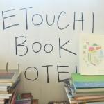 「SETOUCHI BOOK HOTEL」と「なタ書」にも「丸亀暮らし手帖」
