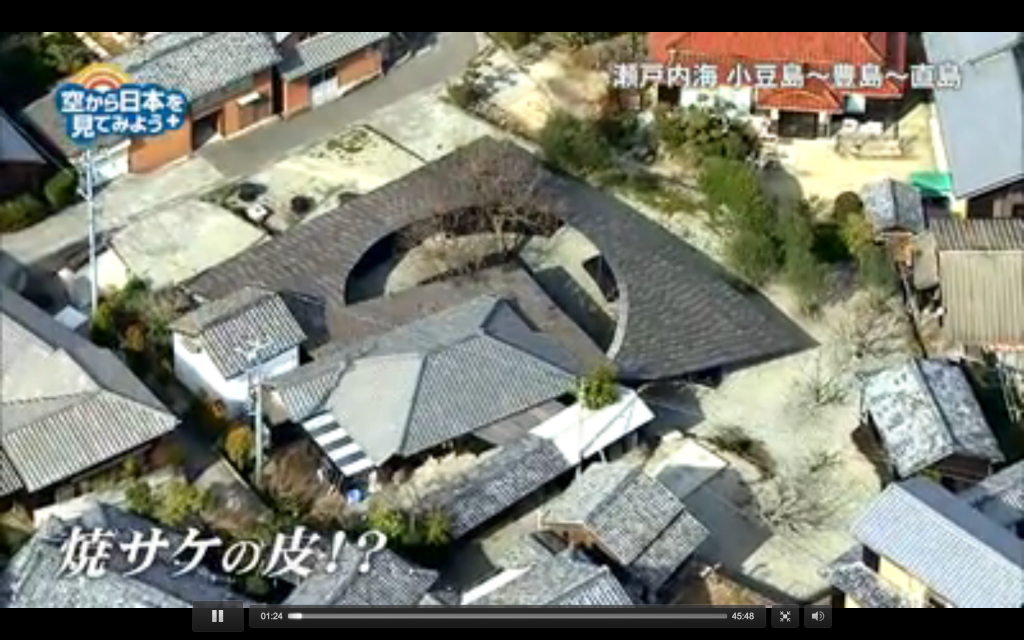 sky setouchi 2016-03-22 23.56.21