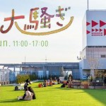 【写真レポート】香川県はアスパラ王国!「アスパラ大騒ぎ」