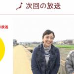 綾小路きみまろの人生ひまつぶし | TVO テレビ大阪