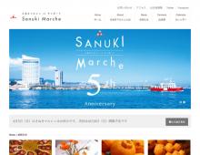 さぬきマルシェ Sanuki Marche