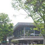 前川國男さん設計の京都会館が蔦屋書店に!「京都岡崎 蔦屋書店」