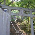 古墳時代の最先端「石舟石棺(いしぶねせっかん)」 – Stone coffin about 1,500 years ago