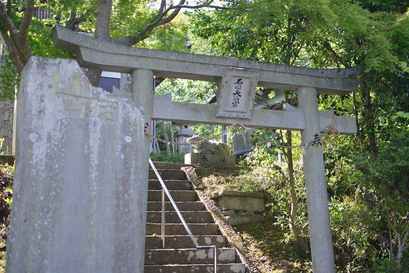 古墳時代の最先端「石舟石棺(いしぶねせっかん)」Stone coffin