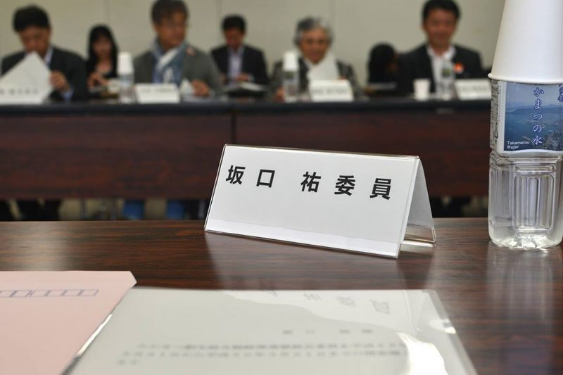 高松市の委員会に参加
