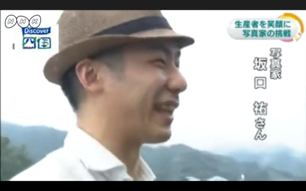 NHK TaberuShikoku 2016-07-29 17.06.11