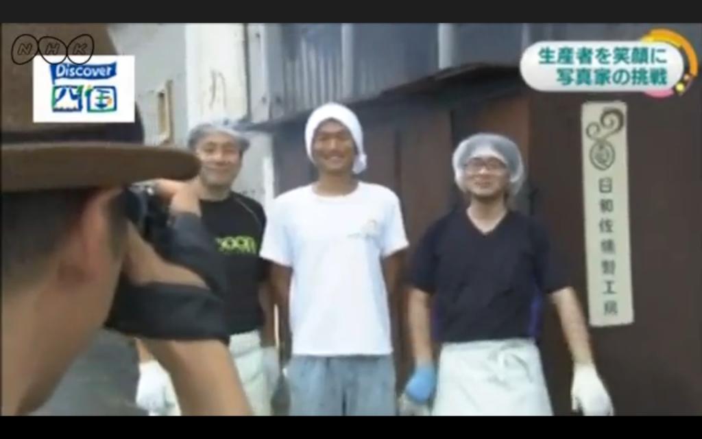 NHK TaberuShikoku 2016-07-29 17.09.13