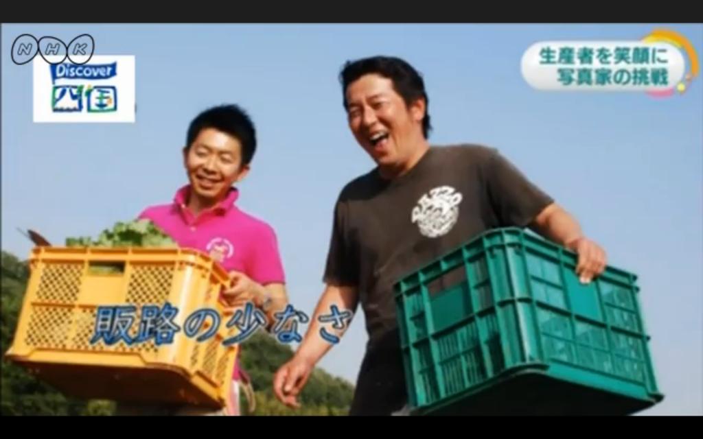 NHK TaberuShikoku 2016-07-29 17.09.28