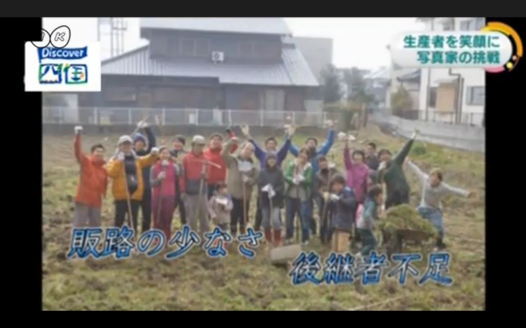 NHK TaberuShikoku 2016-07-29 17.09.30