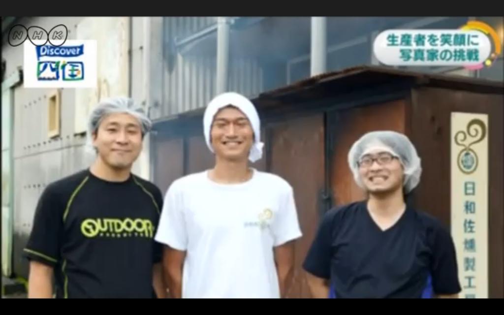 NHK TaberuShikoku 2016-07-29 17.10.09