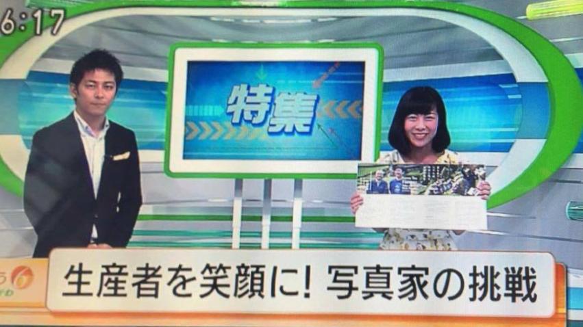 NHK taberu01