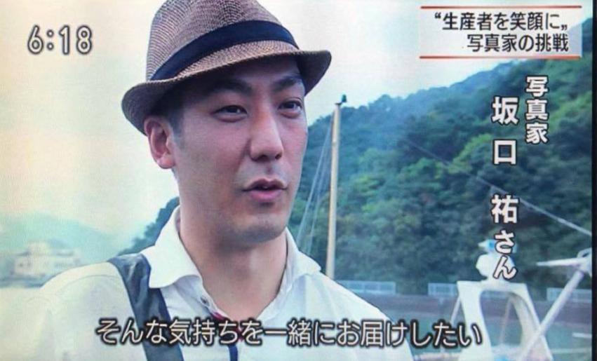 NHK taberu04