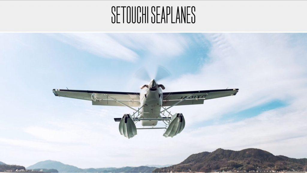 setouchi plane