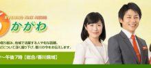 【7月27日(水) 07:45】NHKにて四国食べる通信が紹介されます!