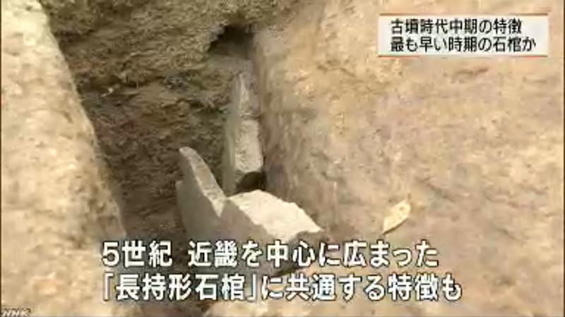 stone-coffin-2016-09-17-9-20-04