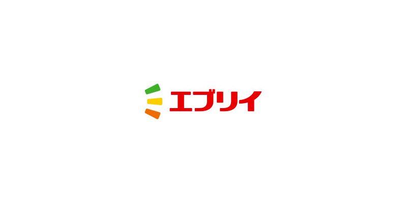 【元気な地方スーパー】四国にエブリイが上陸!