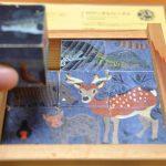 オビカカズミさんの絵が書かれた森のパズル