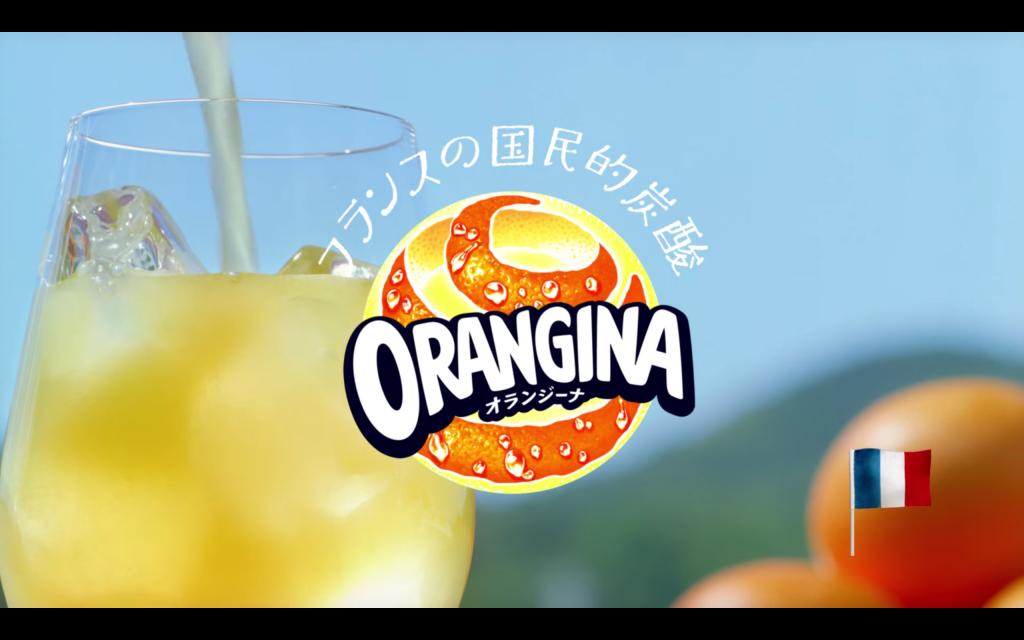 orangina-2016-11-19-10-42-42
