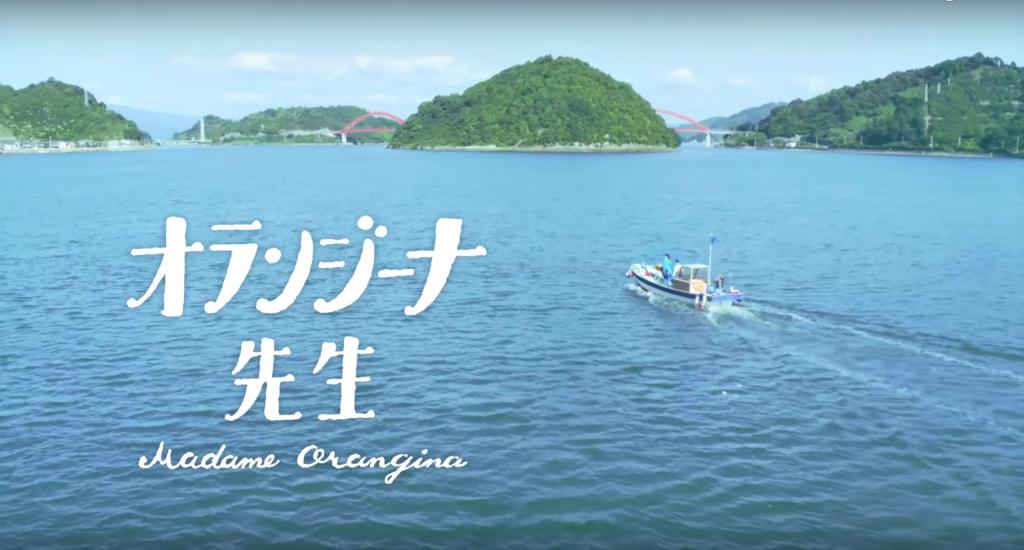 orangina-2016-11-19-10-43-25