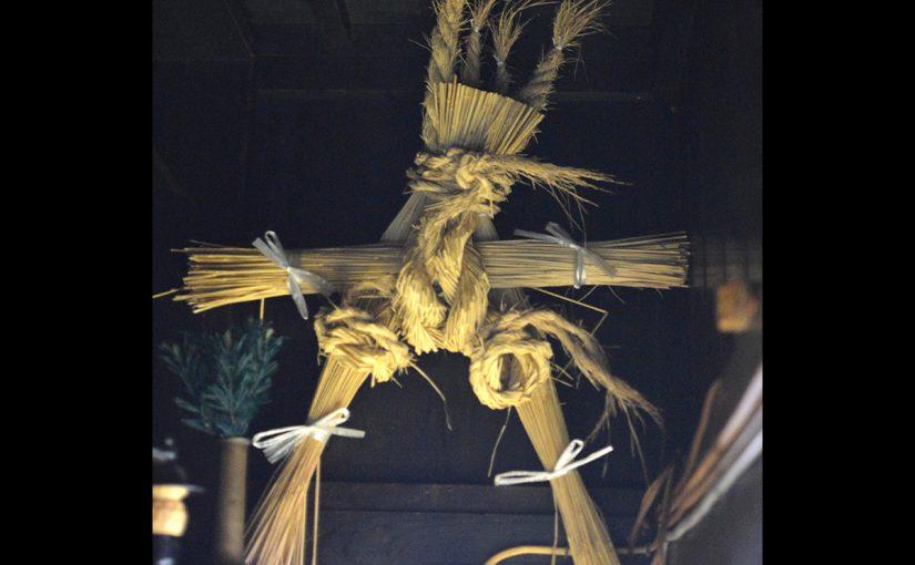 伊吹島独特な形のしめ飾り「懸の魚(かけのいお)」