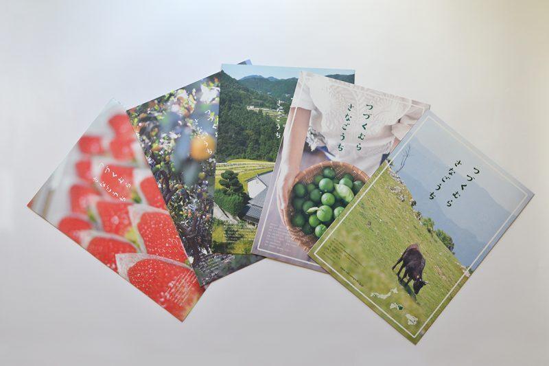 村の美味しい季節をお届けします「さなのごちそう便り」Delicious letter of Sanagochi village