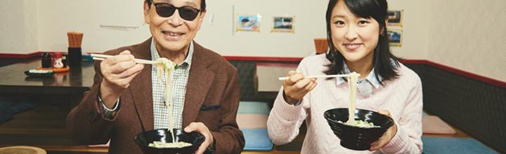 【1月14日・21日(土)】ブラタモリが2週連続香川県に!さぬきうどんとこんぴらさん特集