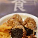 四国食べる通信 2016年12月号