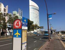 高松空港行シャトルバス停案内サイン
