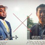 【2月27日(月)NHK】ディスカバー四国コンサート Discover Shikoku Concert