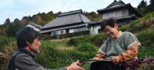 佐那河内村・蝮塚(はめづか)の岩佐さんの古民家へ