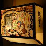 郷土の画家・和田邦坊さんの絵を楽しむことが出来る鴨料理専門店『銀波亭』 GINPATEI