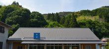 徳島県最後の村に地域交流拠点『新家(しんや)』がオープン!