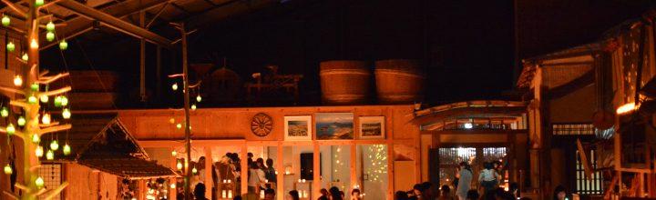【イベントレポート】100万人のキャンドルナイト。古材と薪ストーブのお店『古木里庫(コキリコ)』