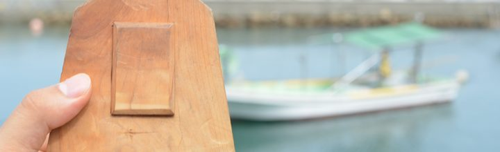 船の魂を込める船大工の技。瀬戸大橋、与島の船大工