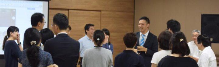 高松市役所職員向けの情報発信研修 Takamatsu information transmission
