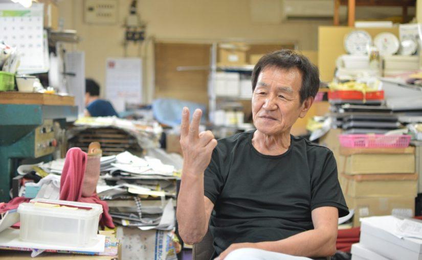 世界を狙うフェンシング・グローブ – Fencing gloves made in Higashi-kagawa