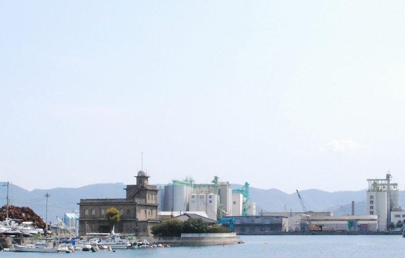 香川県に唯一残る、戦前の港湾事務所「旧坂出港務所」 The old Sakaide port office