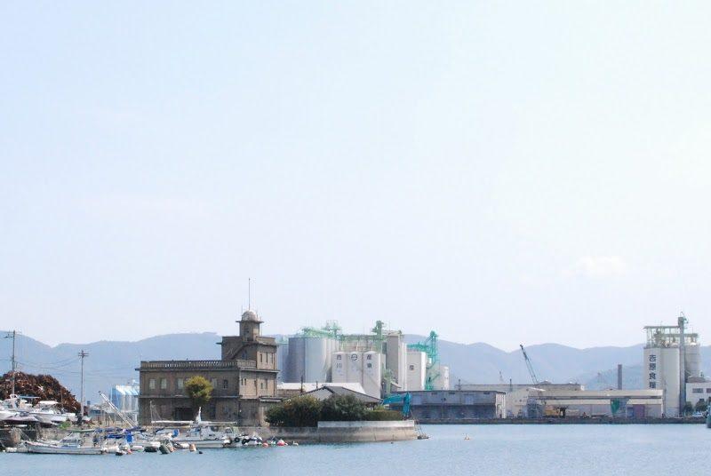 香川県に唯一残る、戦前の港湾事務所「旧坂出港務所」 – The old Sakaide port office