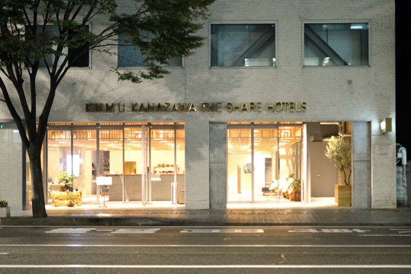 金沢の伝統文化を未来につなぐリノベーションホテル KUMU 金沢 THE SHARE HOTELS」