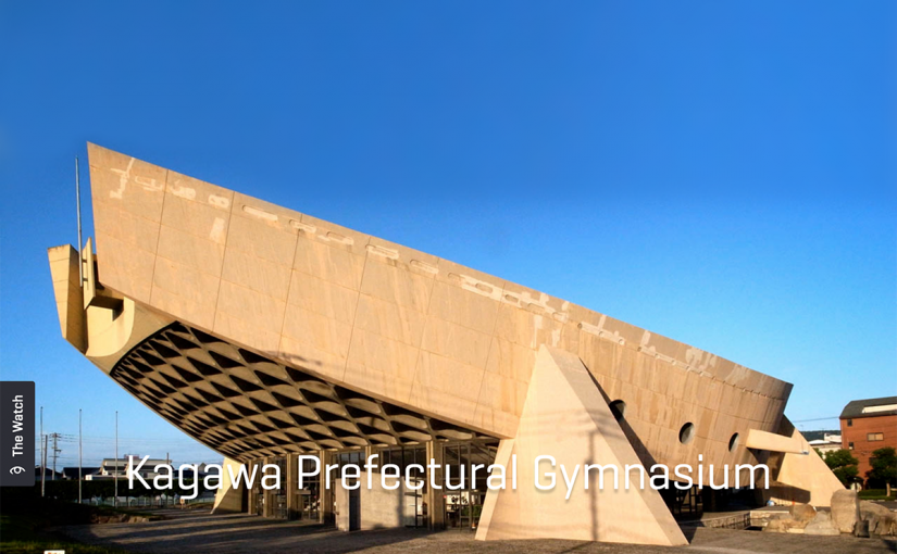 米NY財団が香川の体育館を危機遺産に認定 Kagawa Prefectural Gymnasium 2018 World Monuments Watch