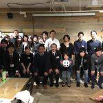 【写真レポート】出演予定。高松市 首都圏交流会】高松で暮らすこと、働くこと