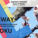 香川県高松市の海外発信サイト「Experience Takamatsu」公開しました!