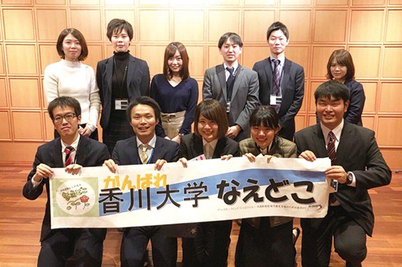 香川大学生のアイデアが内閣府地方創生コンペで最優秀賞を受賞!