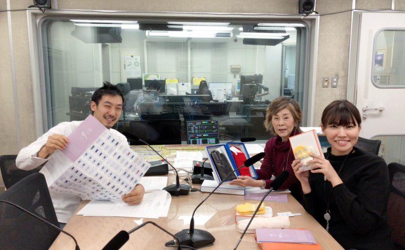 【12/3(日)18時〜中四国8局ラジオ放送!】香川発さぬきの冬はあったか〜い