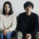 【舞台は瀬戸内】長澤まさみさんと高橋一生さんの映画「嘘を愛する女」