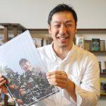日本仕事百貨 住む人たち 高松編「物語を届ける人」