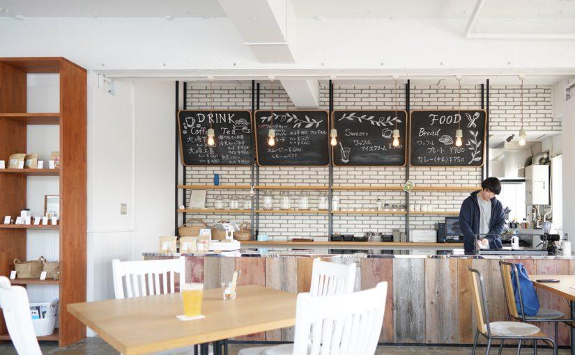 瀬戸内の眺めが美しい港のカフェ「ネロリの島cafe」 – Neroli no Shima cafe
