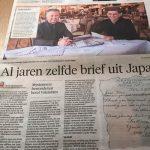 オランダのホテル宛に15年間毎週2〜3通届く謎の手紙。香川県東かがわ市から