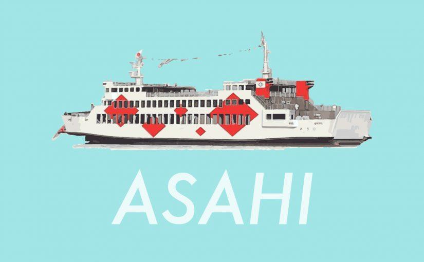直島・新造船「あさひ」就航記念 船内内覧会